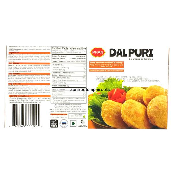 Pran Dal Puri 10 Pack